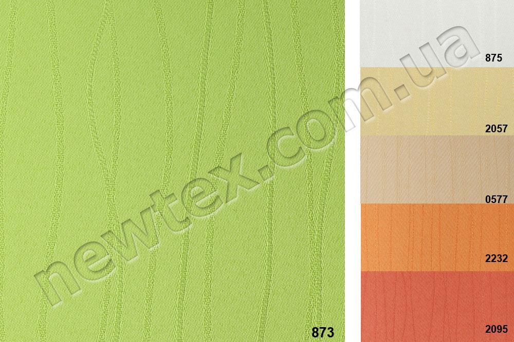 Ролеты тканевые открытого типа Грас (6 цветов)