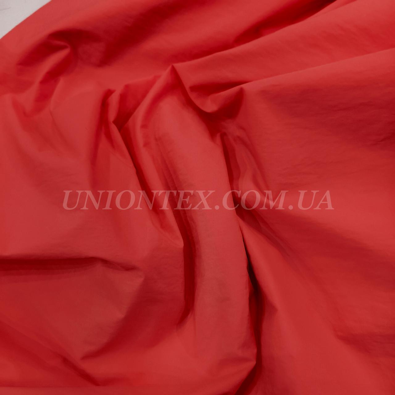 Ткань парашют красный