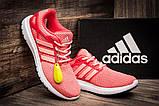 Кросівки жіночі 70683, Adidas Energy Cloud Wtc W ( 100% оригінал ), коралові, [ 37 38 ] р. 37-23,0 див., фото 3