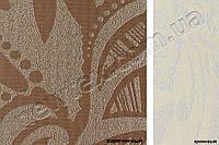 Ролеты тканевые открытого типа Софи (2 цвета), фото 1