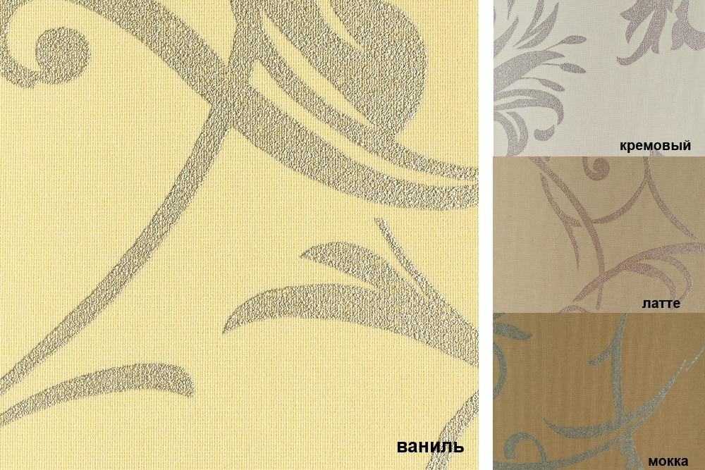 Ролети тканинні відкритого типу Еден (4 кольори)