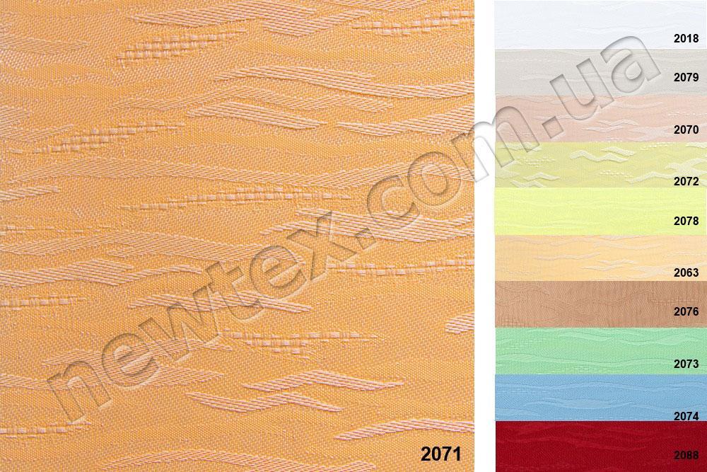 Ролеты тканевые открытого типа Лазурь (11 цветов)