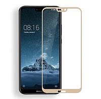 Загартоване захисне скло на Huawei P20 Lite Золоте
