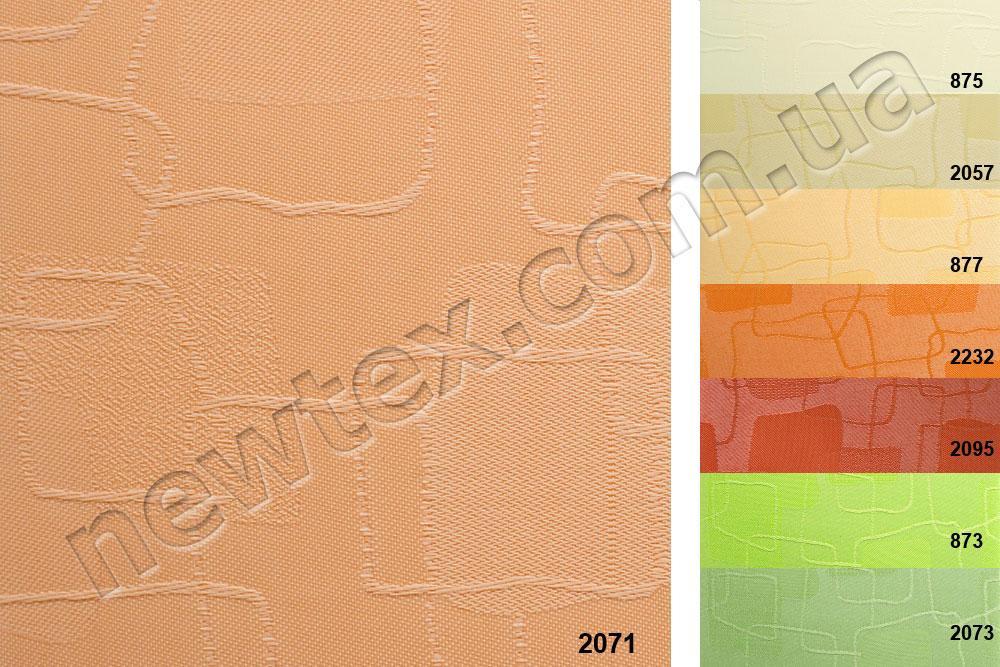 Ролеты тканевые открытого типа Топаз (8 цветов)