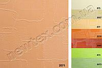 Ролеты тканевые открытого типа Топаз (8 цветов), фото 1