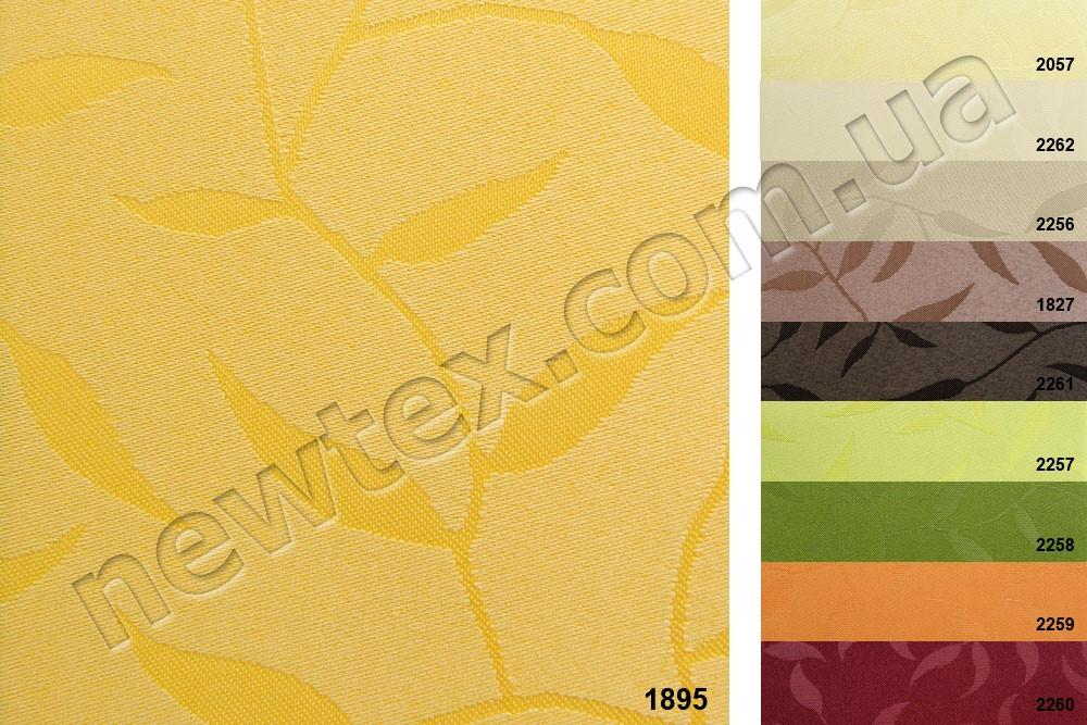 Ролети тканинні відкритого типу Натури (10 кольорів)
