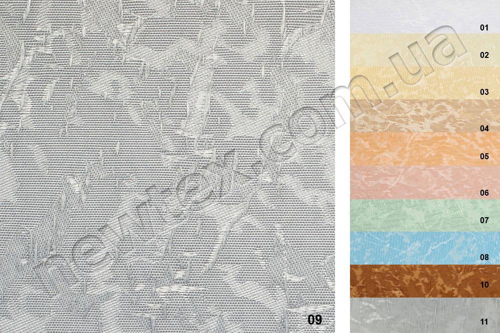 Ролеты тканевые открытого типа Миракл (11 цветов)