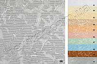 Ролети тканинні відкритого типу Міракл (11 кольорів), фото 1