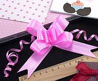 (10шт) Подарочные бантики 39х2см (13х10см в собранном виде) бант-затяжка Цвет - Розовый (сп7нг-0471)