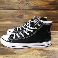 Кеды мужские Converse All Star - черные с белым, высокие, в стиле Конверс, материал - текстиль, код DR-00047