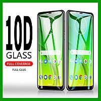 Huawei Y3 2017 защитное стекло (без рамок)