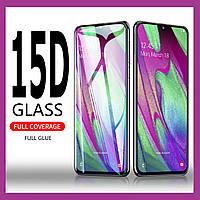 Защитное стекло Xiaomi Mi 9 Lite, качество Diamond