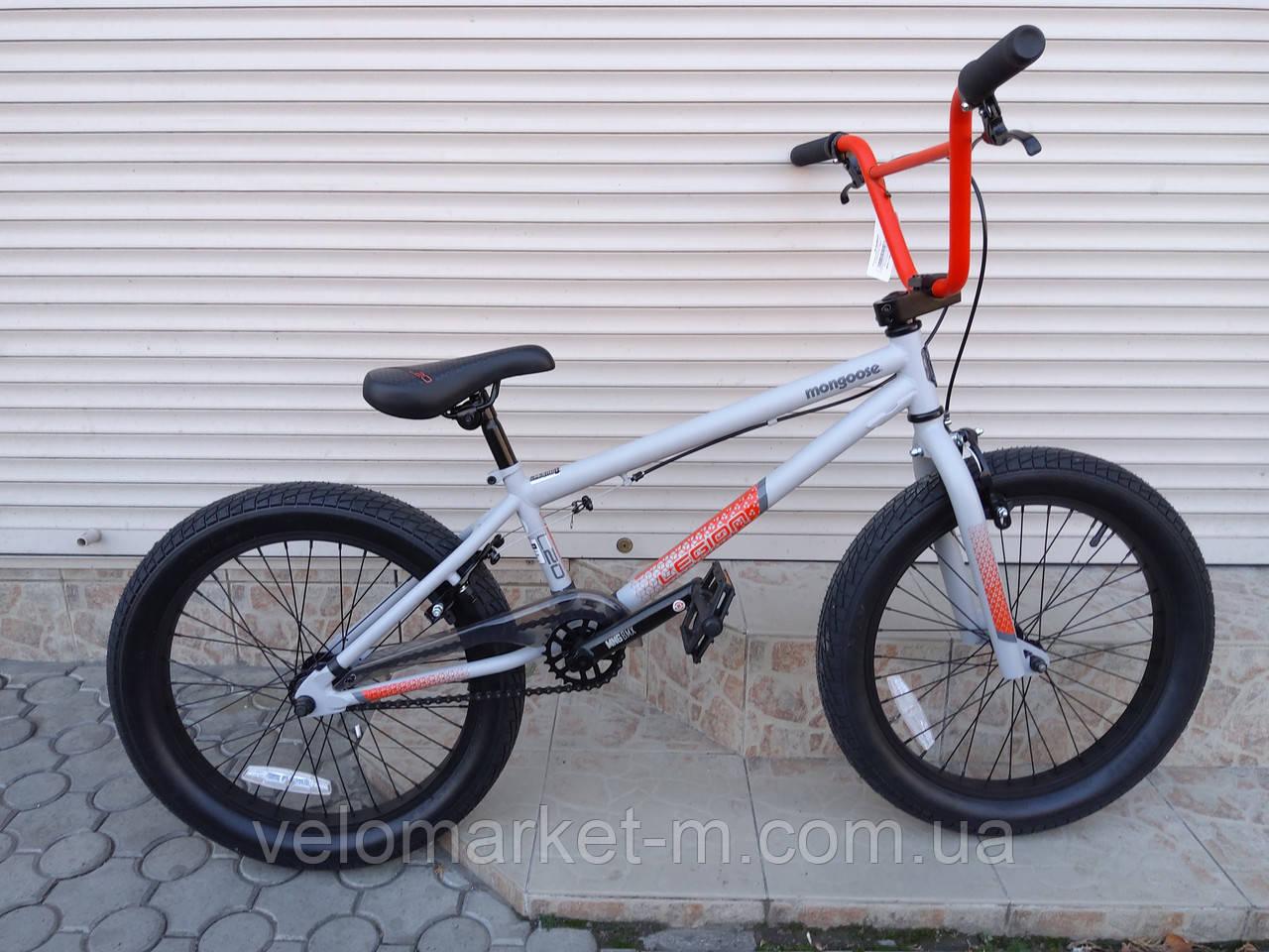 Велосипед BMX Mongoose L20 2020