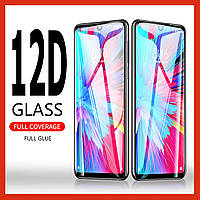 Huawei Y5 2017 защитное стекло (без рамок) PREMIUM