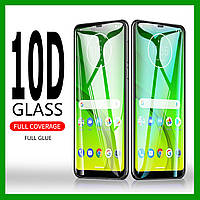 IPhone 8 ЗАДНЕЕ защитное стекло