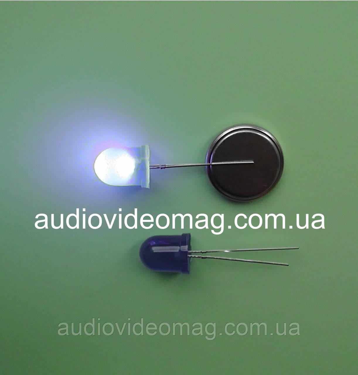 Светодиод 3V 10 мм, диффузный, цвет синий