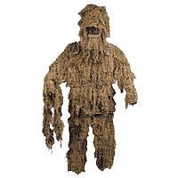 Костюм маскировочный Ghillie Suit пустынный камуфляж MFH