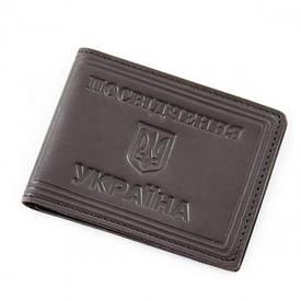Обложка для удостоверения Украина