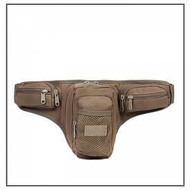 Сумка поясная для скрытого ношения оружия с двумя магазинами малая койот