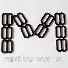 Черный 1 см регулятор (МЕТАЛЛ) для бретелей бюстгальтера (восьмерка) (БФ-0012)