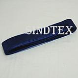 Регилин (кринолин) 40мм (моток-23м) темно-синий (1-2118-Е-50), фото 6