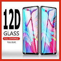 Защитное стекло Samsung Galaxy M30s качество PREMIUM