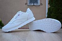 Кроссовки Reebok Classic женские, белые, в стиле Рибок Классик, натуральная кожа, код OD-2862