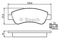 Колодки тормозные CITROEN,PEUGEOT BERLINGO,XSARA (Bosch). 0 986 494 027