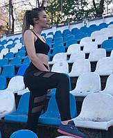 Леггинсы La sportive с полосками, высокая посадка с Push Up, черные лосины спортивные S