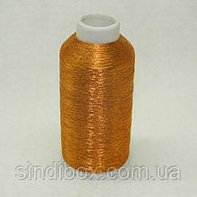 3063 Металізовані нитки вишивальні 120/2 поліестер ТМ Nitex (5000ярдов) (ВЕЛЛ-266)