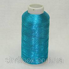 3072 Блакитний вишивальні Нитки металізовані 120/2 поліестер ТМ Nitex (5000ярдов) (ВЕЛЛ-271)