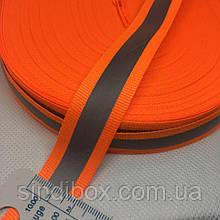 На метраж лента-тесьма светоотражающая 2см, оранжевая (657-Л-0713)
