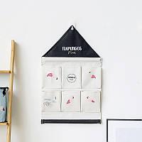 Органайзер настенный для хранения Белый Фламинго (39 х 40 см. / 6 ячеек) Berni
