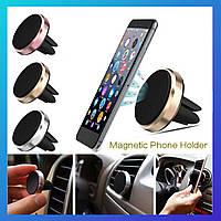 Магнитный держатель для смартфона, навигатора в автомобиль