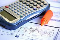 Энергетическая оценка, анализ и аудит