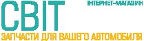 "Интернет-магазин ""СВІТ АВТО"""
