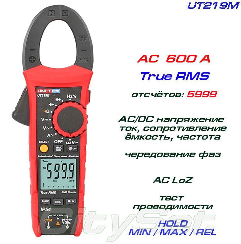 UT219M, токовые клещи, AC 600A