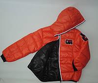 Красивая куртка демисезонная на мальчика 8  лет