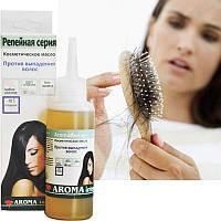 Косметическое масло Маска против выпадения волос 115 мл  с дозатором