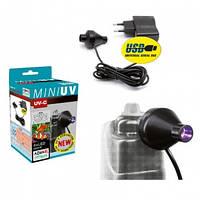 Aquael 109521 Mini UV LED 0.5 Вт миниатюрный ультрафиолетовый стерилизатор