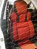 """Универсальные чехлы для автомобильных сидений ортопедические  Пилот """"Pilot Vip"""""""