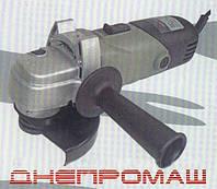 Угловая шлифовальная машина Днепромаш МШУ-125-1100