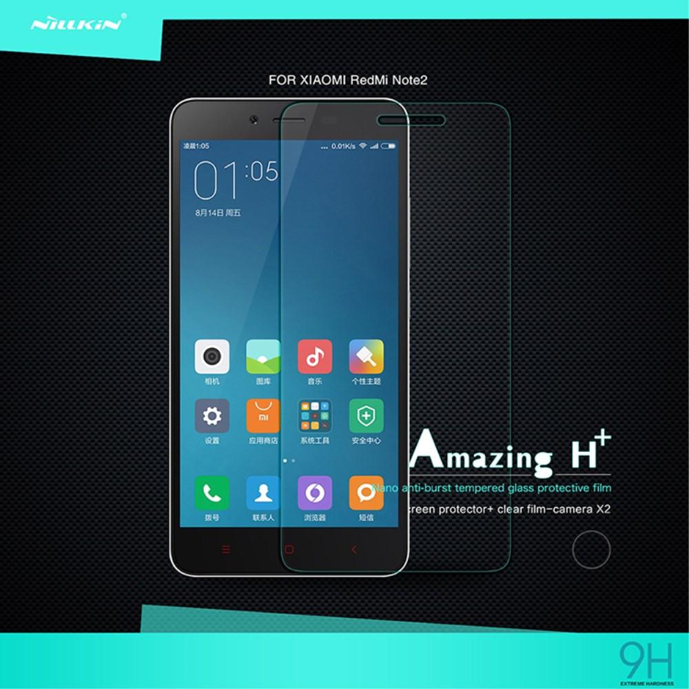 Защитное стекло Nillkin H+ для Xiaomi Redmi Note 2