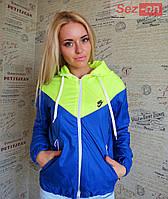 Куртка ветровка женская на флисе - Синий с салатовым