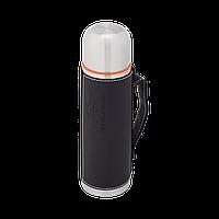 Термос Kovea Carry Hot 500 KDW-WT050
