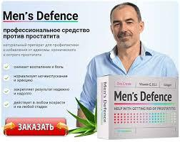 Менс Дефенс (Men`s Defence) - от простатита