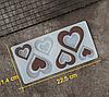 Молд для шоколадного декора  Сердце с розой