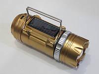 Многофункциональный кемпинговый фонарь 9688 с USB и солнечной панелью