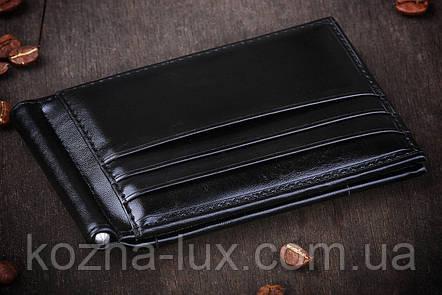 Зажим для денег с кредитницей, чёрный, фото 2
