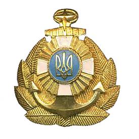 Кокарда ВМФ широкая (парадная, пластик)